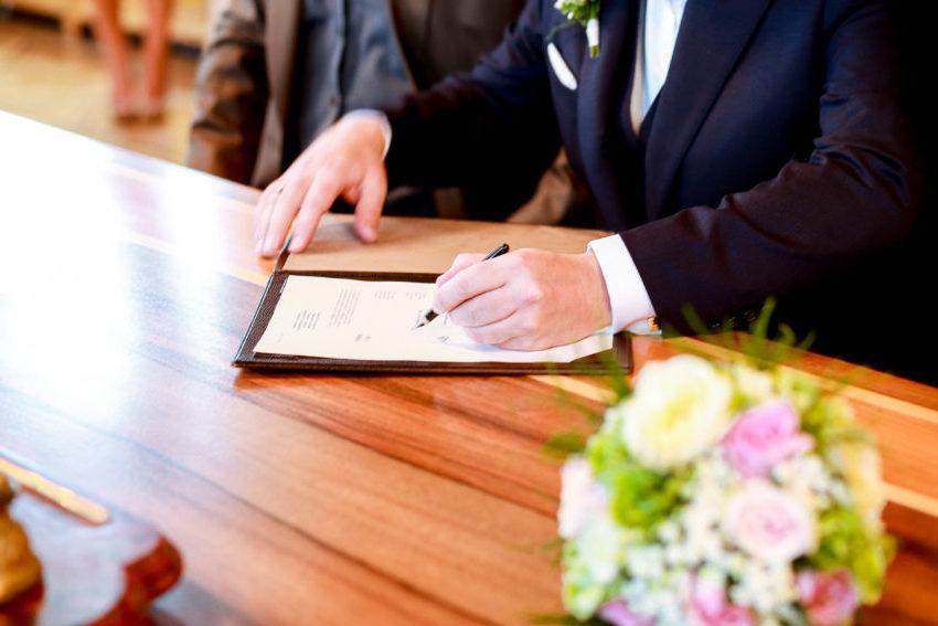 Protégé: Mariage au Cercle de la Terrasse – Août 2018
